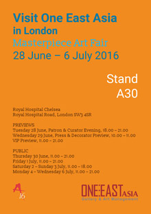 OEA at Masterpiece Fair 2016