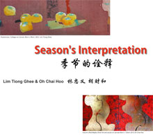 Season's Interpretation